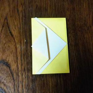 アレンジポチ袋の折り方・・・三角を折り返します
