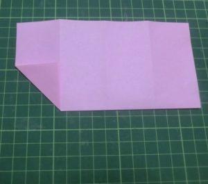 ハート付き手紙の折り方・・・角を三角に折りました