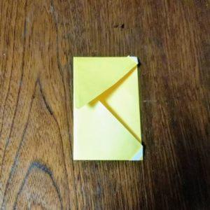 ポチ袋の折り方・・・上下を折ります
