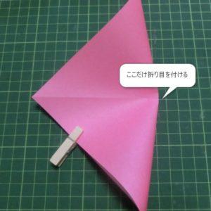 ハートの折り方説明・・・縦半分に折るけどしるしを付けるだけです