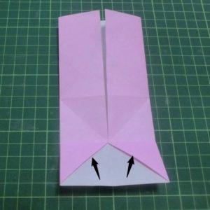 ハート付き手紙の折り方・・・先ほど折った部分をもとにもどしました