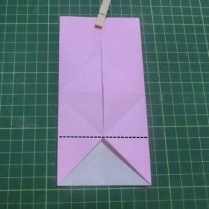 ハート付き手紙の折り方・・・中心線に合わせて左右を折りました
