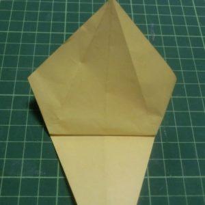 折り方手順・・・開いておった状態です