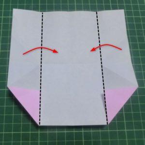 ハート付き手紙の折り方・・・下の角左右を折りました