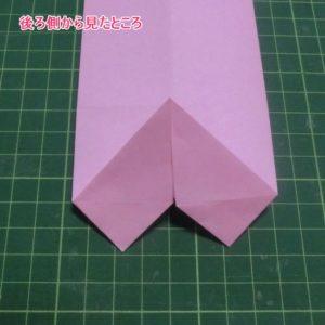 ハート付き手紙の折り方・・・ハートを倒したピンクの折り紙です