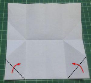 ハート付き手紙の折り方・・・いったんすべて開きます。折り目がついています。