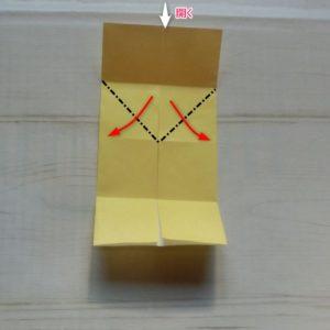 鬼の体の折り方・・・白色矢印から開きます