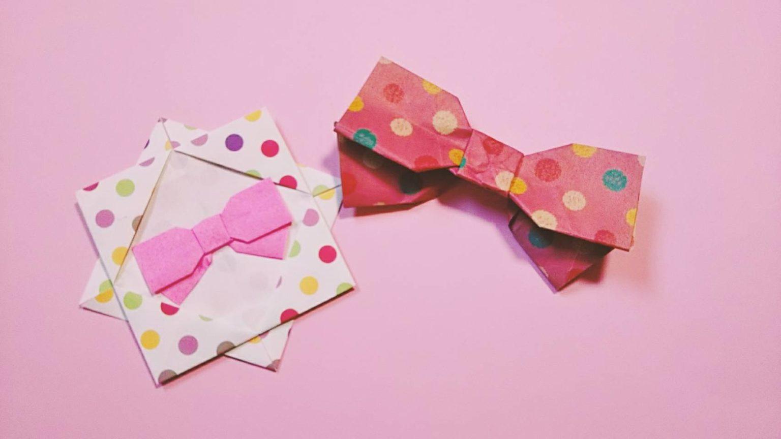 リボン 折り紙